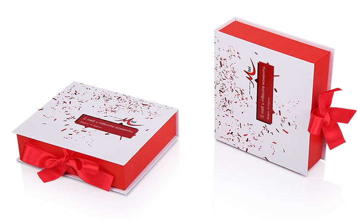 Luxury packaging - Box for Gifts 09